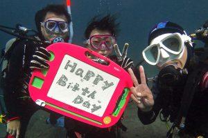 Birthday Dive