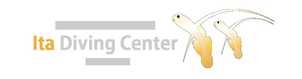 井田ダイビングセンターは伊豆半島の西伊豆・井田にあるダイビング・サービスです。